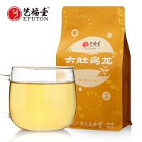 艺福堂花草茶叶 大肚子乌龙茶茶 养生袋泡茶 200g*2袋