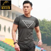 渔民部落运动紧身衣短袖男弹力健身t恤速干透气跑步训练健身衣服