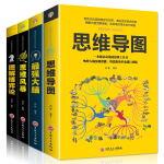 【限时包邮秒杀】世界上最伟大的推销员三部曲:一本书读懂销售心理学+营销就是如此简单+世界上最伟大的推销员
