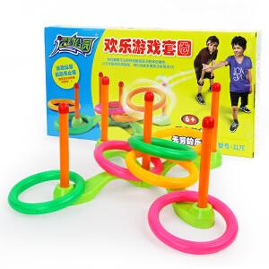 橙爱 运动公园欢乐套圈圈益智玩具 儿童投掷游戏亲子互动室内户外玩具