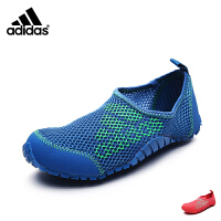 Adidas阿迪达斯童鞋17夏新款男女中大童透气网面沙滩鞋 BB5432 BB5433