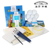 温莎牛顿12色18色24色水彩颜料套装7件套水桶调色盘水彩画笔纸10ml盒装 24色10ml水彩颜料 温莎水彩套装
