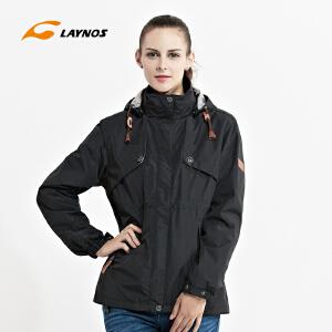 雷诺斯2016冬季新款户外三合一冲锋衣 女式防风防水透气时尚