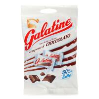 意大利Galatine阿拉丁巧克力味牛奶片 佳乐锭奶糖50g 不上火