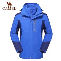 camel骆驼户外冲锋衣 男款三合一 秋冬款防风两件套冲锋衣