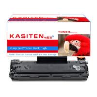 卡斯特 惠普 HP278A硒鼓 适用HP LaserJet Pro P1506 P1560 P1566 P1606dn M1536dnf打印机硒鼓