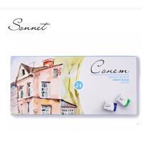 俄罗斯白夜Sonnet学生级固体水彩24色纸盒套装 全块装