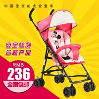 迪士尼婴儿推车高景观宝宝手推车避震折叠棉垫可拆卸婴儿车