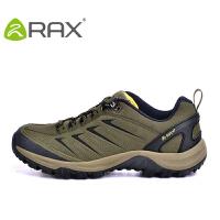 【满299减200】RAX防水登山鞋 男款户外鞋 减震徒步鞋风神