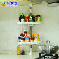 宝优妮 调味瓶架 置物架层架厨房储物架不锈钢角架调味架厨房收纳