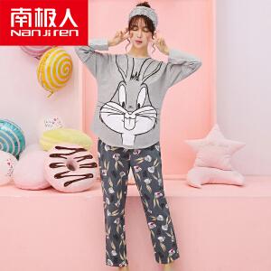南极人韩版春季睡衣女长袖纯棉卡通可爱少女士家居服套装加大码