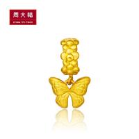 [送皮绳]  周大福梦之蝶足金黄金转运珠吊坠定价 R18710【可礼品卡购】