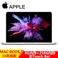 APPLE 苹果 MacBook Pro 13.3英寸笔记本电脑 Core i5  8G内存 256G固态 MLL42CH/A  MLUQ2CH 16年新款官方标配