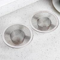 欧润哲 不锈钢洗菜盘隔过滤网 水池地漏厨房水槽下水道隔渣网贴
