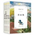 曹文轩文集最新作品(共4册) 《铁皮狗》《鸭宝河》《青瓦大街》《水边的文字屋》
