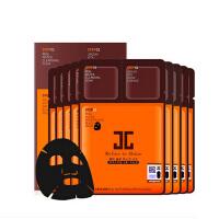 jayjun韩国水光三部曲橙色白皙补水保湿滋润嫩肤面膜10片/盒