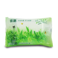 雅润*护理湿巾杀菌清洁湿巾22片 夫妻情趣用品 香味*发 成人用品Q