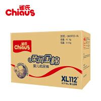 雀氏柔润金棉婴儿纸尿裤 XL号112片