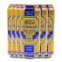 【1919酒类直供】奥丁格(浑浊型)小麦啤酒500ML  6瓶装 德国进口啤酒 新品上架