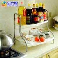 宝优妮 碗碟沥水架厨房调料用品台面置物架双层调味瓶架用具收纳架