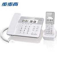 步步高(bbk)W201 数字无绳电话机 子母机 一拖一 家用办公 座机 固定电话(晶莹白)