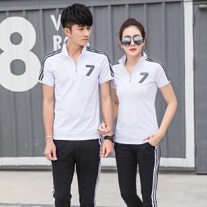 夏天情侣运动套装 跑步男女士运动服休闲套装健身卫衣服装翻领T恤长裤套装