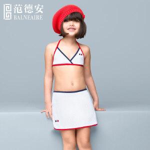 范德安新款可爱宝宝儿童比基尼三件套中大童分体裙式女童泳衣.