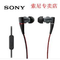 Sony/索尼 XBA-A1AP入耳式圈铁混合耳机平板带麦通话耳机
