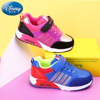 迪士尼儿童运动新款鞋男童运动鞋女童跑步鞋中童童鞋DS2092