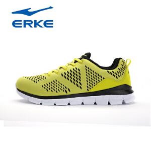 鸿星尔克erke男常规跑鞋时尚耐磨运动鞋男鞋缓震轻便慢跑鞋耐磨防滑跑步鞋