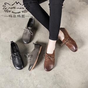 玛菲玛图17新款单鞋低跟文艺手工复古真皮女鞋舒适低帮鞋系带森女鞋253-9S秋季新品