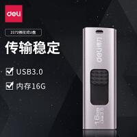 [包邮]得力2172推拉式U盘 16G 黑色 3.0高速出口金属外壳USB