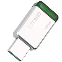 【当当正品店】金士顿(Kingston)U盘 16G 优盘 16G USB3.1 16GB 金属U盘 DT50 绿色