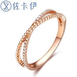 佐卡伊 玫瑰18k金钻戒女款排钻戒指公主排戒送女友钻石戒指女戒