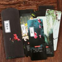 联盟古风词牌名古典文具书签 中国风复古创意卡片 古风精美学生纪念品礼物