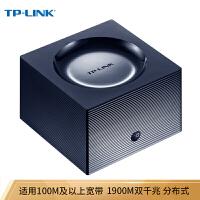 TP-LINK TL-WDR7300 双频1750M无线路由器wifi家用5G双频穿墙王光纤宽带信号放大器扩展器ap