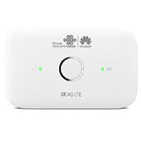 华为(HUAWEI) E5573s-853 便携式4G无线路由器 三网三模随行WIFI迷你ap直插sim卡  同时支持联通4G/移动3G4G/电信4G