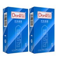 多乐士避孕套时尚超薄系列2盒 安全套共24只 纤薄 保险套 情趣 成人用品