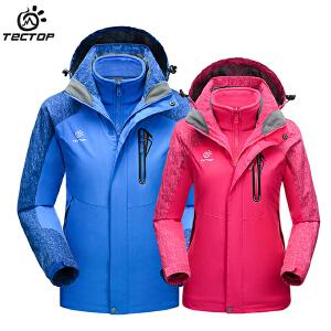探拓 冬季户外冲锋衣 男女三合一两件套 正品登山服外套潮加厚款