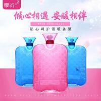 零听 热水袋加厚PVC暖水袋 大号冲注水 充注水透明加厚 晶莹暖水袋