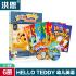 洪恩有声教材:HELLO TEDDY 幼儿英语 DVD(6张)幼儿教材版(不含点读笔)