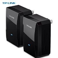 普联 TP-LINK TL-PA500 迷你有线电力猫套装 500M电力线适配器两只装 iptv无需网络布线
