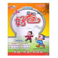 一年级数学下-BJ版-北京课改版-好卷( 货号:753839462799)