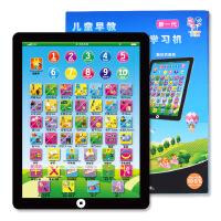 【满200减100】iPad早教机 苹果中英文学习仿真平板 儿童点读益智教具婴幼儿故事机玩具