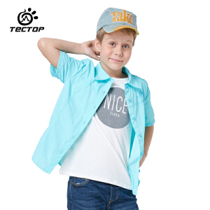TECTOP/探拓户外速干衬衣儿童款短袖衬衣男女童速干衬衫