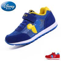 【99元两双】迪士尼童鞋2016春季新款镂空网鞋男童鞋米奇运动鞋休闲跑步鞋
