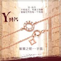 周大福小心意系列Y时代K金链18K金钻石手链 U153269