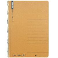 日本maruman美乐麦 spiral 牛皮纸封面螺旋笔记本 记事本B5 40页