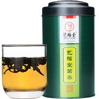 艺福堂茶叶 福建武夷山原产地 特级大红袍乌龙茶叶 125g/罐