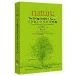 百年科学经典(英汉对照平装版)第二卷上(1931-1933)